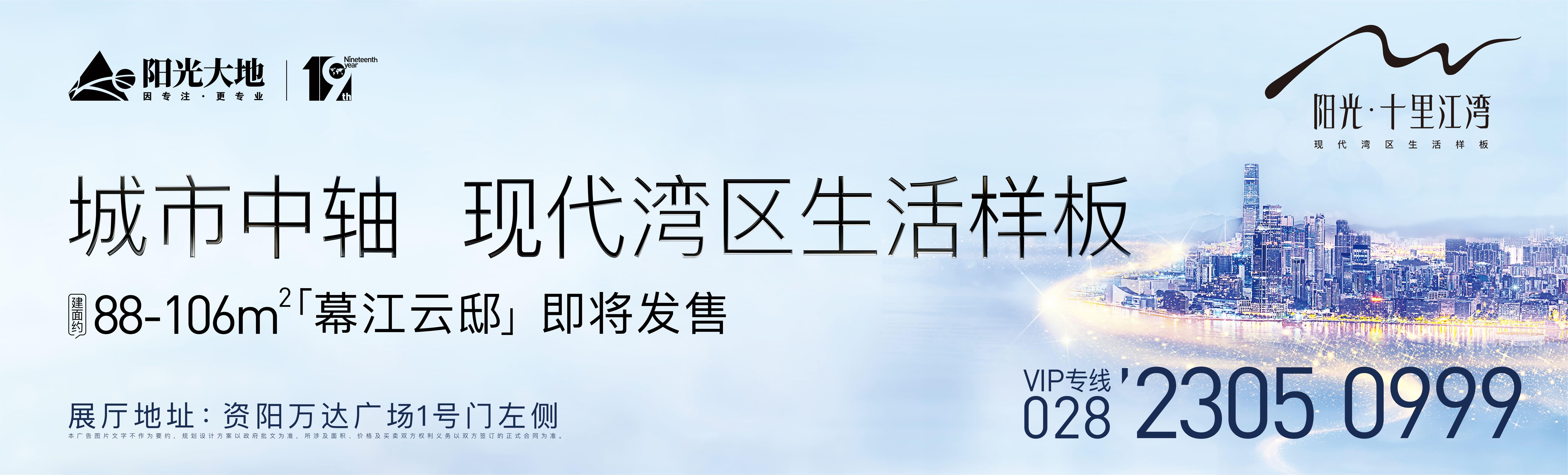 2020-5-29 阳光十里江湾.jpg